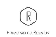 Реклама на сайте Rcity.by